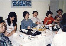 Dinner Gathering at Tse's Home 11/5/95