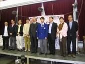Forum on Politics of HK