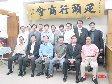 Gathering on 5/31/2002