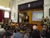 More on School Redevelopment Launch