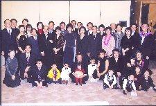 Photo 1990s
