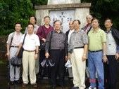 Trip to Shangchuan Island July 1-2, 2005