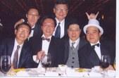 Wah Yan Annual Ball 2005