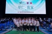 Wah Yan Concert August 2015