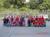 Wah Yan Football Tournament