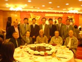 Wah Yan Foundation Dinner 2005
