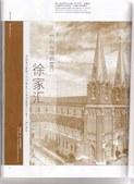 Xu Jia Hui - Shanghai - 上海徐家滙