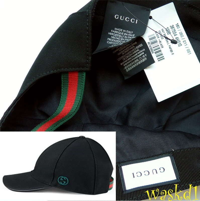 41c527350d3 100% Authentic GUCCI black cotton canvas with green Interlocking G  embroidery and Web elastic back baseball bill cap hat in size Large 59 IT  (22 1 2