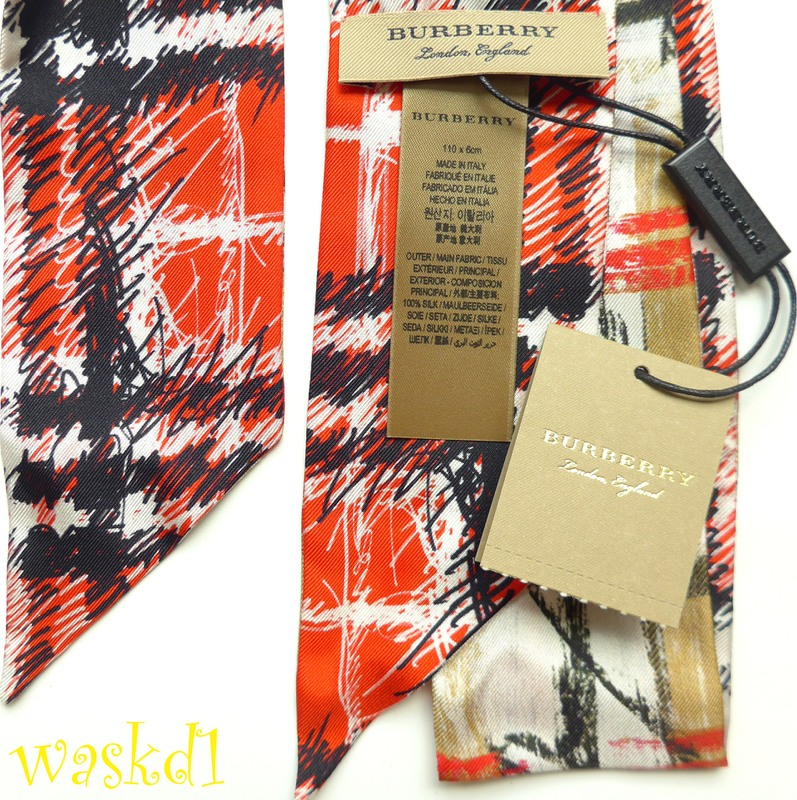 0c694cc7d6bb 100% Authentic and absolutely adorable BURBERRY bright red