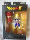 Dragon Ball Series 7 Dragon Imports