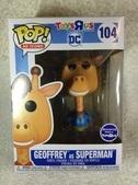 Funko Pop Exclusive Geoffrey as Superman