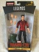 Marvel Legends BAF Mr. Hyde Shang Chi