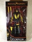 "Mortal Kombat 8""Action Figures McFarlane"