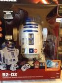 Star Wars Interactive Force Awakens TRU