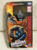 Transformers Kingdom War on Cyberton '21