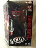 Transformers Siege War from Cybertron