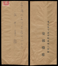 Enlarge photo 6
