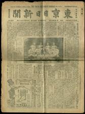 Misc. Vintage Publications