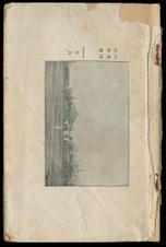Enlarge photo 22