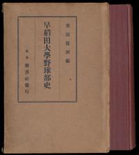 Enlarge photo 51