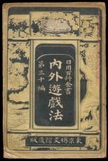 Enlarge photo 2